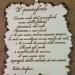 renzo-gaioni-pirografia-dediche-poesie-strofe-musicali-pirografo-legno